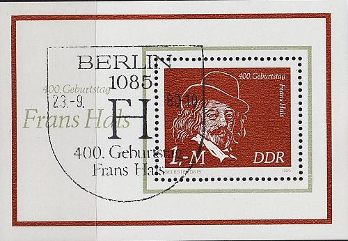 GERMANY DDR [1980] MiNr 2547 Block 61 ( O/used ) Gemälde