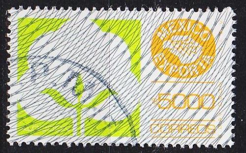 MEXICO [1988] MiNr 2081 x ( O/used )