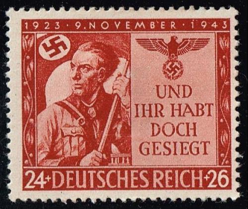 Germany #B250 Munich Putsch; Unused (0.25) (1Stars) |DEUB0250-02