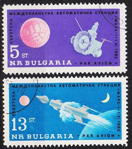 BULGARIEN BULGARIA [1963] MiNr 1366-67 ( O/used ) Weltraum