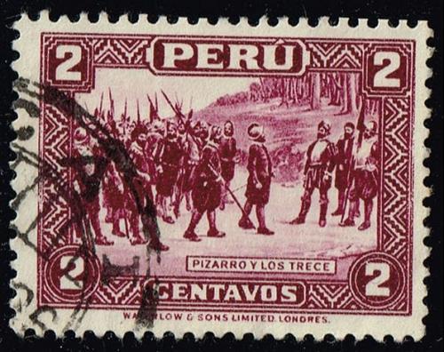 Peru **U-Pick** Stamp Stop Box #158 Item 37 |USS158-37