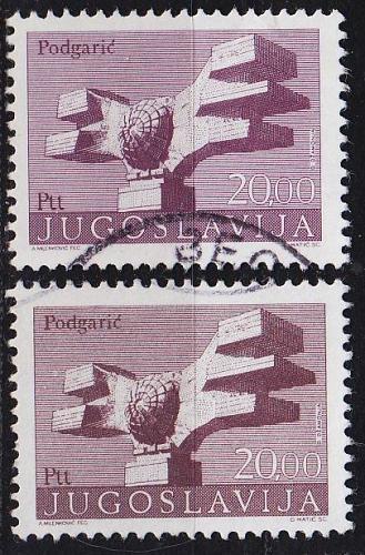 JUGOSLAVIA [1974] MiNr 1544 I a,b ( O/used )