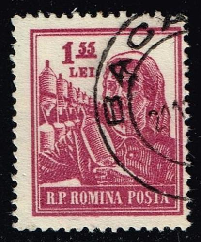Romania **U-Pick** Stamp Stop Box #147 Item 55 |USS147-55XVA