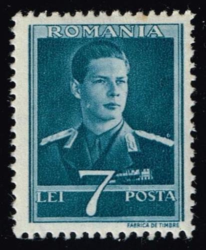 Romania **U-Pick** Stamp Stop Box #147 Item 25 |USS147-25XVA