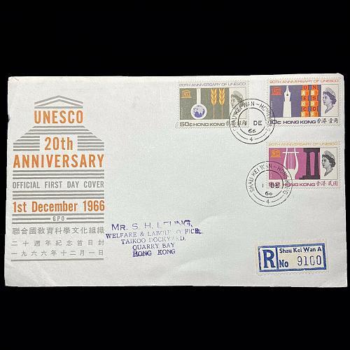 Hong Kong 1966 Unesco 20th Anniversary Registered 3 Set To Shau Kei Wan A FDC