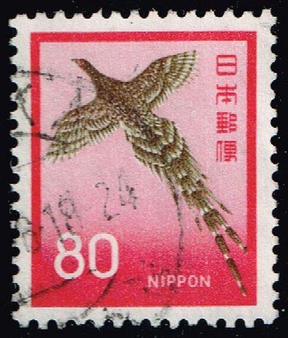 Japan #1075 Pheasant; Used (4Stars)  JPN1075-06XVA