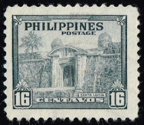 Philippines **U-Pick** Stamp Stop Box #149 Item 07 |USS149-07
