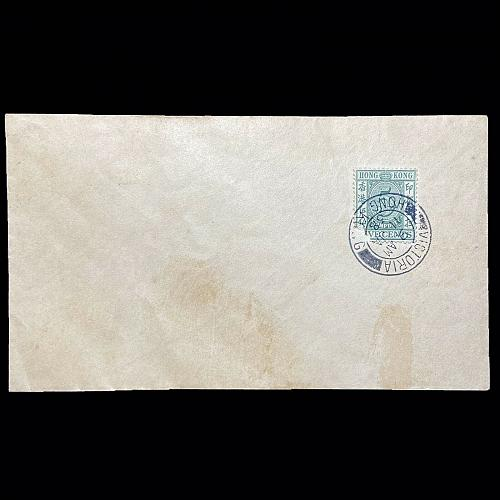 Hong Kong 1938 Stamp Duty 5c Postal Fiscal Unaddressed First Day Cover DDC