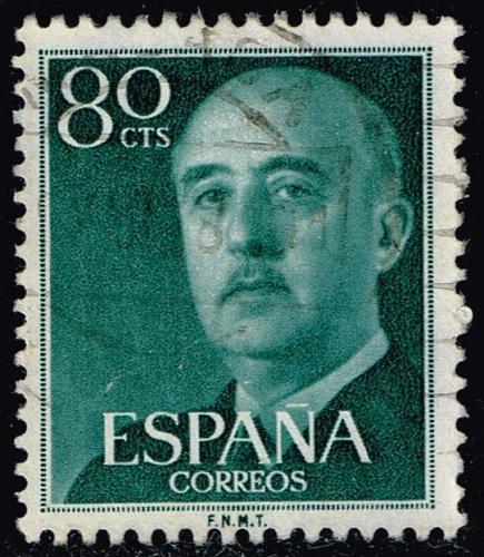 Spain **U-Pick** Stamp Stop Box #151 Item 92  USS151-92