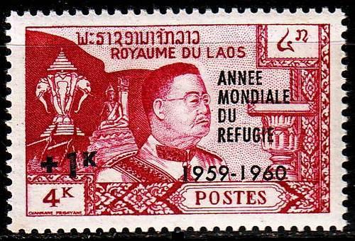 LAOS [1960] MiNr 0103 ( */mh )