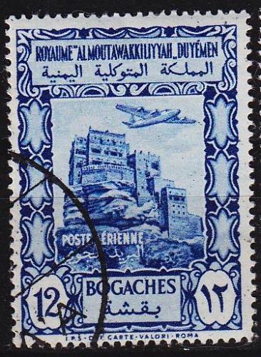 YEMEN Nord North [1951] MiNr 0135 ( O/used )