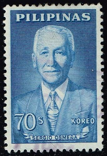 Philippines **U-Pick** Stamp Stop Box #151 Item 68 |USS151-68