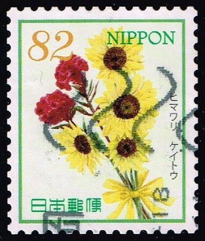 Japan **U-Pick** Stamp Stop Box #156 Item 20 |USS156-20XFS
