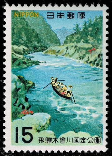 Japan #960 Kiso River; MNH (3Stars) |JPN0960-05XVA
