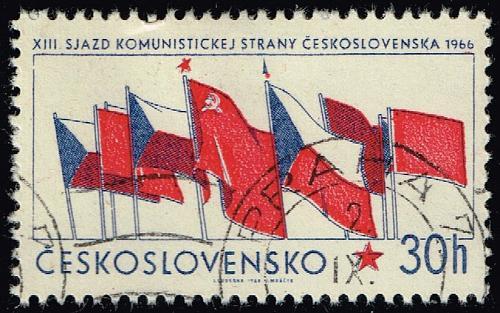 Czechoslovakia **U-Pick** Stamp Stop Box #160 Item 14  USS160-14XVA