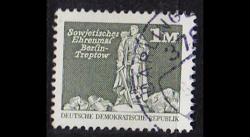GERMANY DDR [1980] MiNr 2561 ( OO/used )