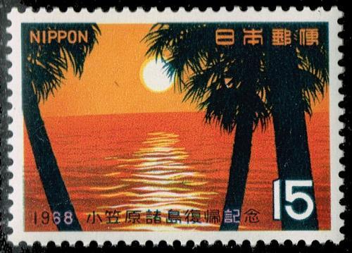 Japan #955 Fan Palms and Pacific Sunrise; MNH (5Stars) |JPN0955-07XVA