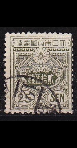 JAPAN [1914] MiNr 0119 I ( O/used )