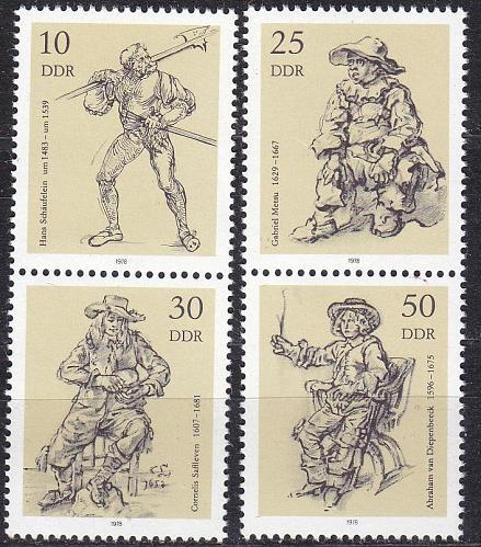 GERMANY DDR [1978] MiNr 2347 ex ( **/mnh ) [01] S Zdr