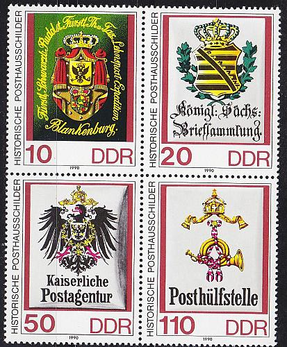 GERMANY DDR [1990] MiNr 3306-09 4er ( **/mnh ) Briefmarken