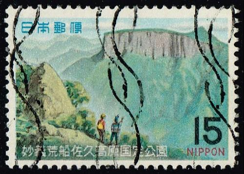 Japan **U-Pick** Stamp Stop Box #155 Item 28  USS155-28XFS