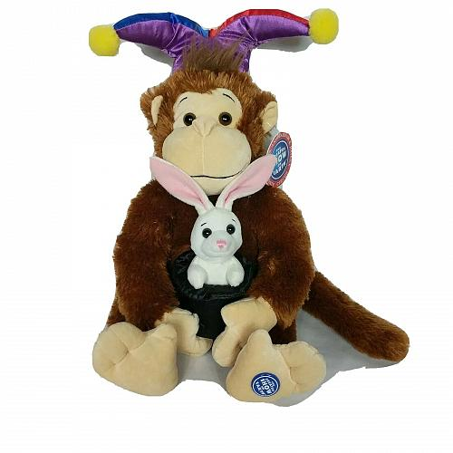 NWT Ringling Brothers Circus Monkey Court Jester Magic Rabbit Hat Plush 19""