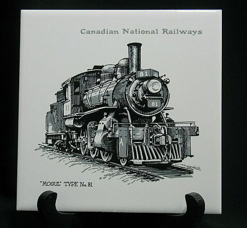 "Vintage Train Railroad Railway Tile Trivet Plaque Employee Award 6"" CN Mogul 81"