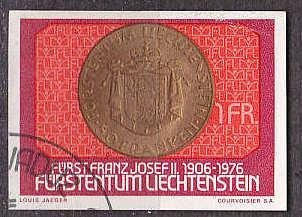 LIECHTENSTEIN [1976] MiNr 0650 ( O/used )
