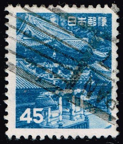 Japan #566 Yomei Gate; Used (2Stars) |JPN0566-08XRS