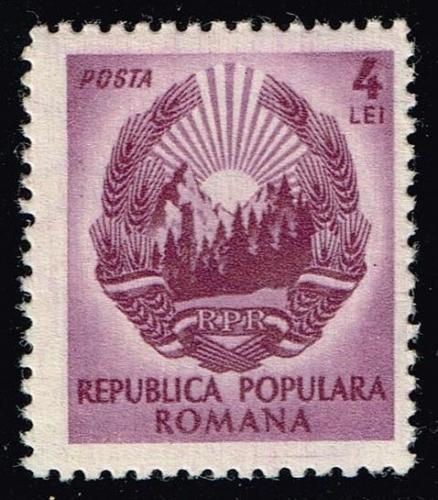 Romania **U-Pick** Stamp Stop Box #147 Item 38  USS147-38XVA