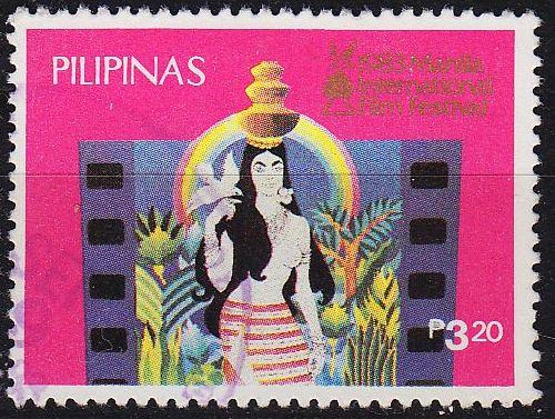 PHILIPPINEN PHILIPPINES [1983] MiNr 1512 A ( O/used )