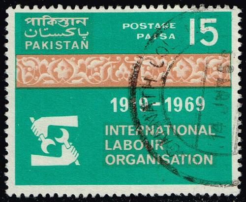 Pakistan **U-Pick** Stamp Stop Box #154 Item 83 |USS154-83XVA