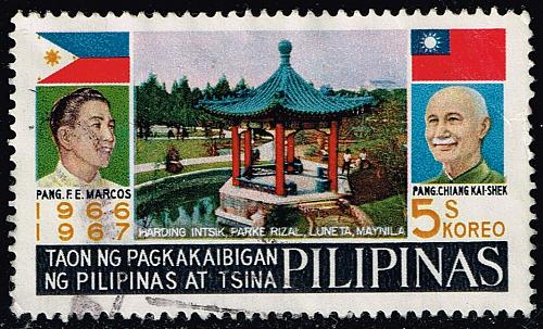 Philippines **U-Pick** Stamp Stop Box #151 Item 71  USS151-71