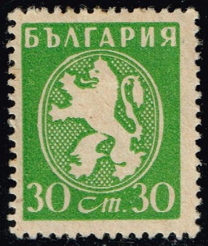 Bulgaria **U-Pick** Stamp Stop Box #160 Item 64  USS160-64XVA