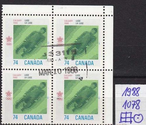 KANADA CANADA [1988] MiNr 1078 ( O/used ) [01] Olympiade sehr sauber 4er