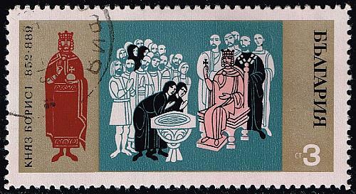 Bulgaria **U-Pick** Stamp Stop Box #160 Item 72  USS160-72XVA
