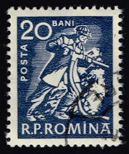 Romania **U-Pick** Stamp Stop Box #147 Item 82  USS147-82XVA