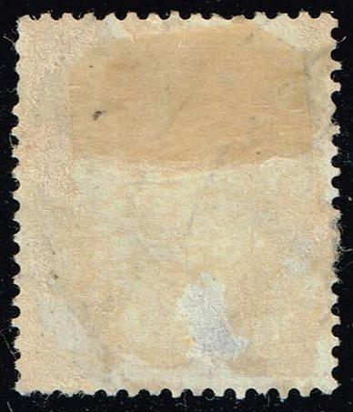 Germany #376 Pres. Friedrich Ebert; Used (0.80) (1Stars) |DEU0376-01