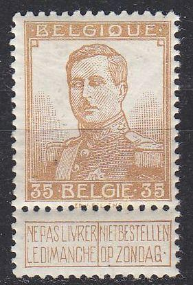 BELGIEN BELGIUM [1912] MiNr 0094 ( **/mnh )