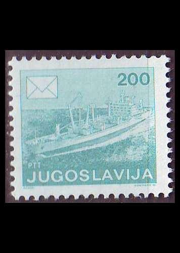 JUGOSLAVIA [1986] MiNr 2176 D ( **/mnh ) Schiffe