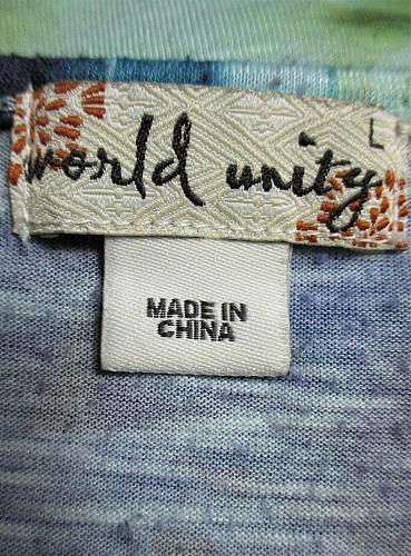 WORLD UNITY womens Large sleeveless blue green CROCHET front stretch top (B7)