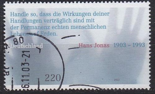 GERMANY BUND [2003] MiNr 2338 ( O/used )