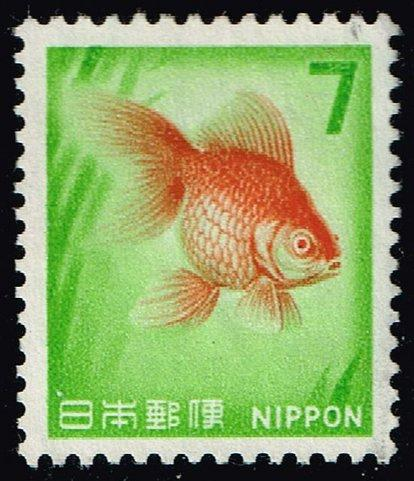 Japan #913 Goldfish; Used (5Stars) |JPN0913-10XVA