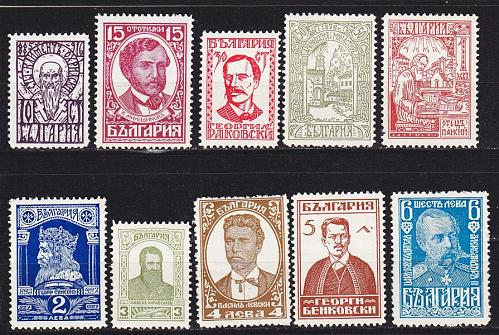 BULGARIEN BULGARIA [1929] MiNr 0212-21 ( */mh )