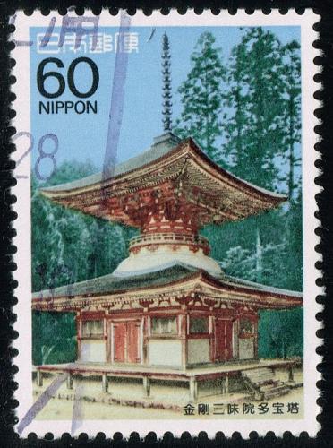 Japan #1745 Kongo Sanmai in Tahotoh Temple; Used (4Stars) |JPN1745-02XFS