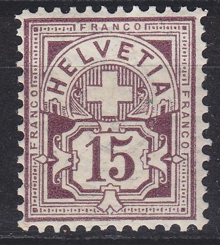 SCHWEIZ SWITZERLAND [1882] MiNr 0057 X a ( oG/no gum )