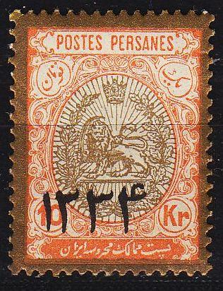 PERSIEN PERSIA PERSE [1916] MiNr 0398 ( */mh )