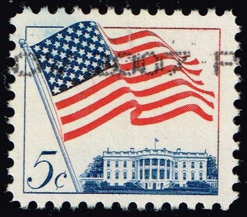 US **U-Pick** Stamp Stop Box #157 Item 55 (Stars) |USS157-55