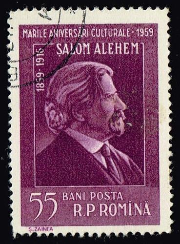 Romania **U-Pick** Stamp Stop Box #147 Item 73  USS147-73XVA