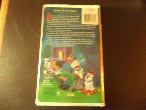 Pocahontas (VHS, 1996)